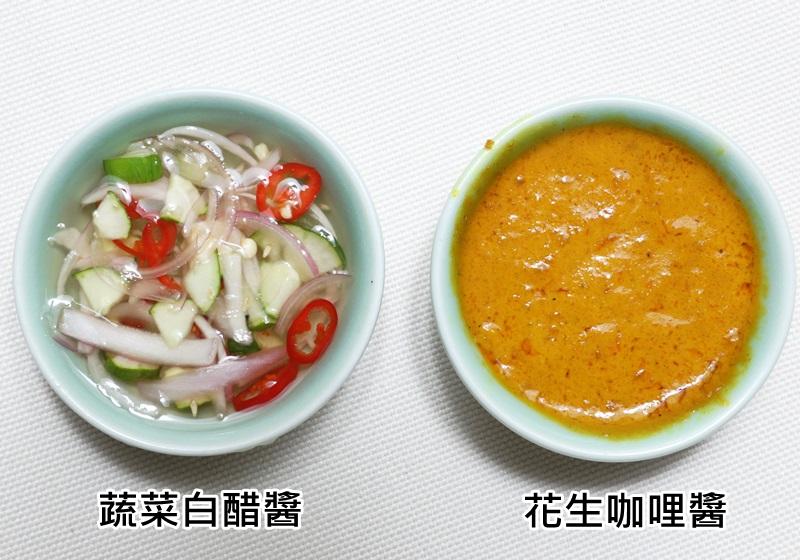 【烤学问】南洋国民美食—沙嗲烤肉的酱料秘诀是?