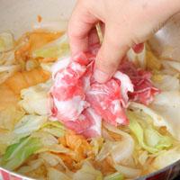 泡菜煨蔬菜猪肉