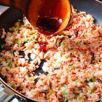 素味红麹养生炒饭