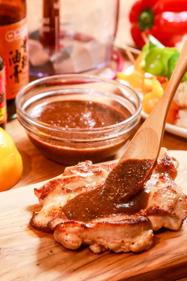 【烤肉酱】台式沙茶烤肉酱 (影片)